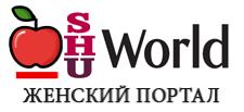 Shu.World. Женский портал